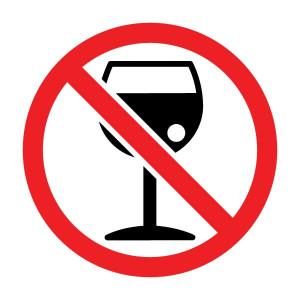 Сочетать азалептин и алкоголь