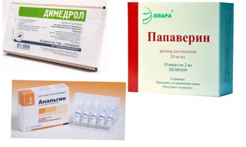 Димедрол и Анальгин и Папаверин - смесь, снимающая боль, воспалительную реакцию, спазм гладких мышц