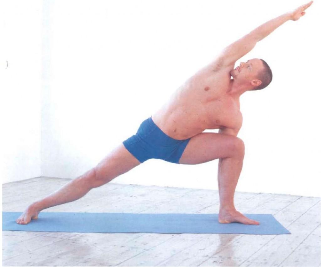 Видео гимнастика простатит папиллома вызывающая простатит