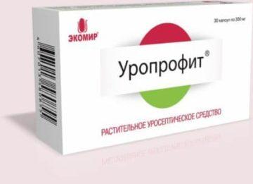 Препарат Уропрофит при цистите