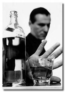 отвращение к алкоголю