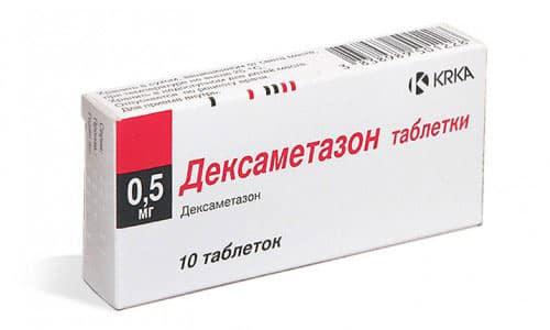 Дексаметазон в форме таблеток разрешен для применения, если у пациента не наблюдается непереносимость активного вещества и вспомогательных компонентов медикамента