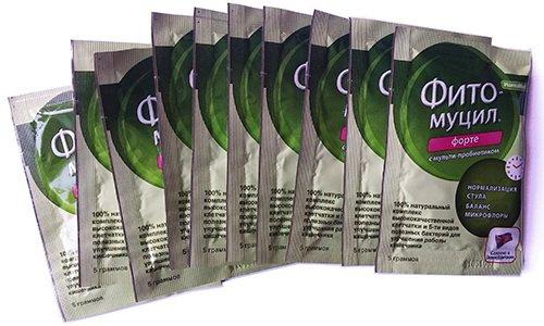 Лекарственная форма - одна, это порошок для приготовления растворов. Он содержится в пакетиках емкостью по 5 г