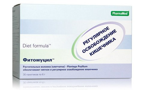 Средство не относится к категории лекарственных препаратов, в любом виде это БАД, однако перед началом приема требуется врачебная консультация