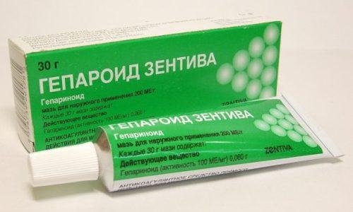 Гепароид Зентива - ещё один антикоагулянтный препарат с выраженным противогеморроидальным эффектом