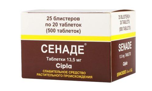 Сенаде – это препарат, который принадлежит к группе проносных средств, содержащих сенозиды А и В