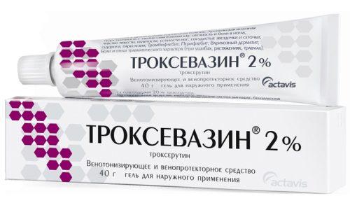Троксевазин - это препарат-венотоник, помогающий повышать тонус и защищать кровеносные сосуды
