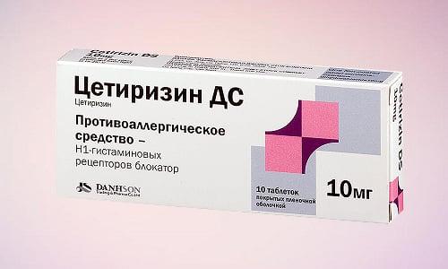 Препарат Цетиризин изготавливается на территории РФ