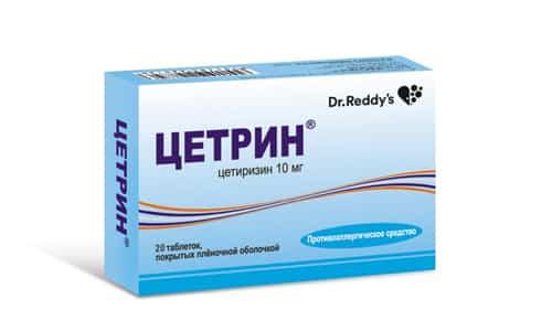 Взрослым и детям старше 6 лет назначают дозировку 10 мг