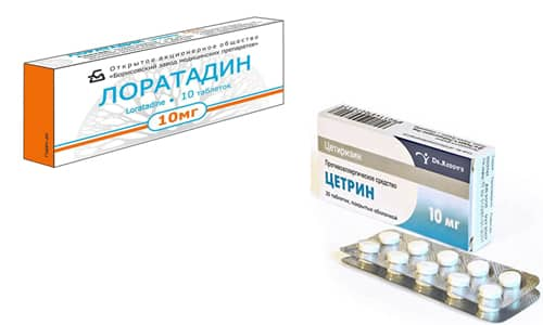 Лоратадин и Цетрин - это антигистаминные препараты