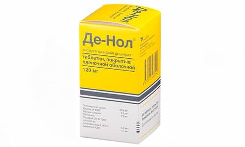Де-Нол используют при нарушениях пищеварения, связанных с патологическими изменениями в органах ЖКТ