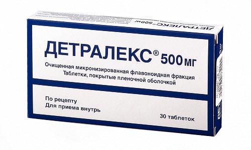 Детралекс сокращает воспалительные процессы в тканях