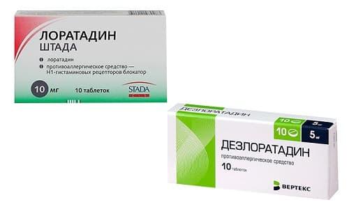 Для снятия аллергенных проявлений можно использовать препараты Лоратадин или Дезлоратадин
