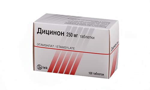 Дицинон помогает укрепить стенки сосудов, уменьшить их проницаемость, а также способствует свертыванию крови