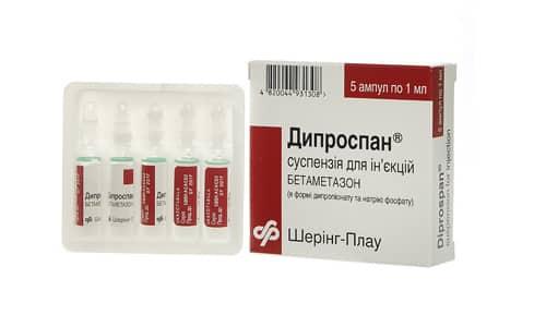 Дипроспан показан если имеются: ревматологические болезни, в т.ч. артрит, бурсит, аллергические заболевания, бронхиальная астма