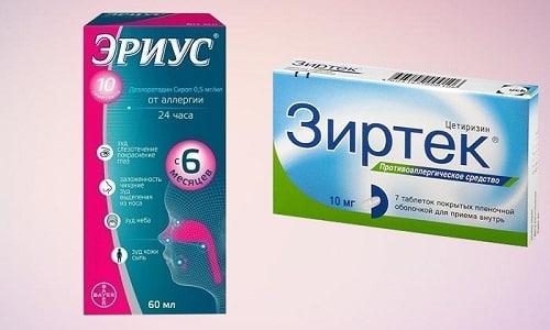 Зиртек или Эриус применяются для лечения или профилактики разного вида аллергических реакций