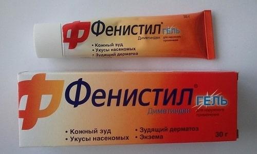 Фенистил усиливает действие не только этанола, но и снотворных или седативных препаратов