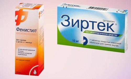 Зиртек и Фенистил позволяют быстро купировать симптомы аллергических реакций