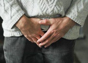 Симптомы и лечение заболевания урогенитального трихомониаза