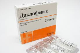 Диклофенак - нестероидное противовоспалительное средство с анальгезирующим и жаропонижающим эффектом