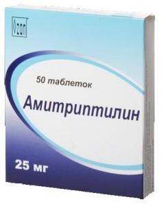 упаковка Анитриптилина