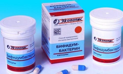 Лекарство Бифидумбактерин призвано избавить от патогенной микрофлоры, которая становится причиной развития кишечных заболеваний