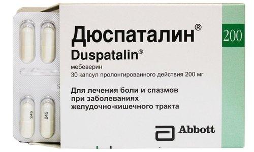 Дюспаталин выпускается в виде таблеток и капсул