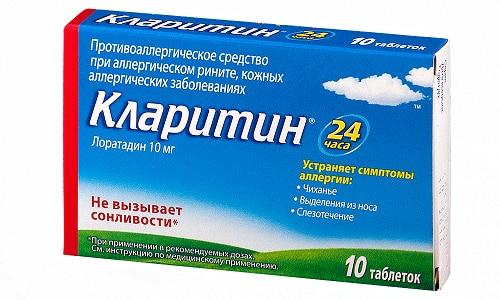 Через 30 минут приема Кларитина пациент, страдающий от аллергии, чувствует облегчение, действие продолжается в течение суток