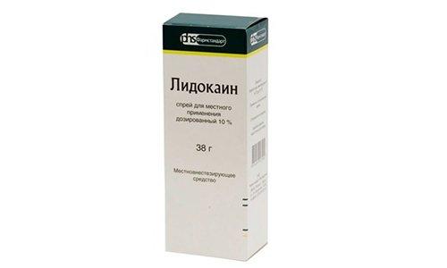 Лидокаин, действуя только на область воспаления, оказывает сильное обезболивающее действие
