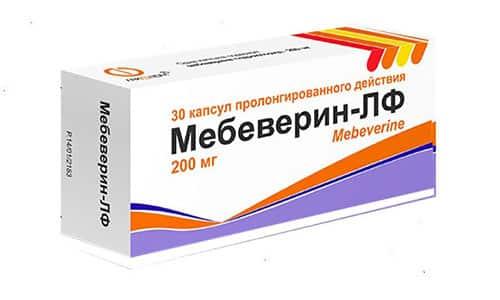 Мебеверин не влияет на мышечные ткани матки, поэтому препарат может использоваться беременными женщинами