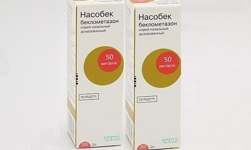 Насобек рекомендуют при рините аллергического и сезонного генеза, хроническом насморке, возникшем на фоне аллергии, вазомоторном рините