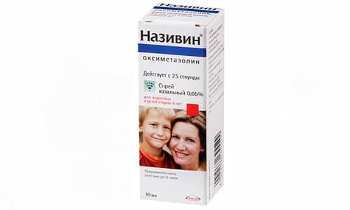 Применение Називина в терапии беременных и кормящих грудью женщин осуществляется с большой осторожностью и только под контролем врача
