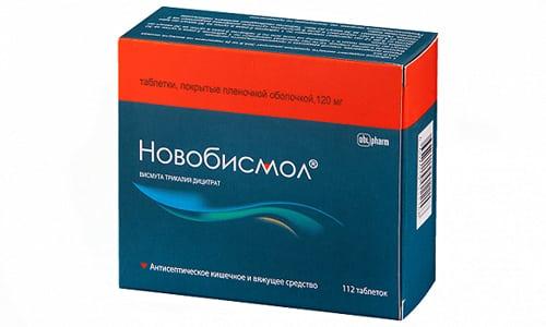 Новобисмол относится к группе средств, защищающих гастродуоденальную слизистую оболочку