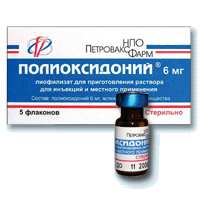 Полиоксидоний при простатите