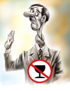 """Во время лечения Мовалисом, скажи алкоголю """"нет""""!"""