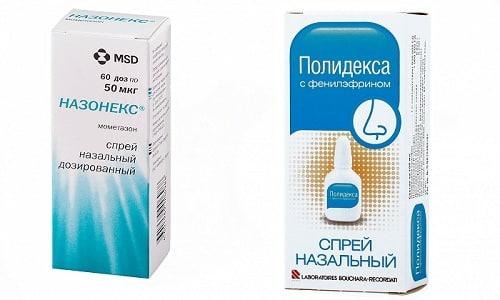 Синусит или гайморит помогут устранить препараты Назонекс и Полидекса