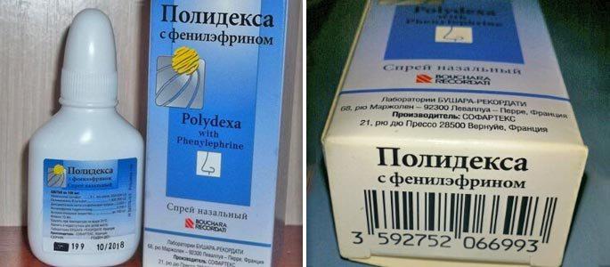 Полидекса или Назонекс - лекарственные средства, применяемые при ринитах различного происхождения (вазомоторный, аллергический)