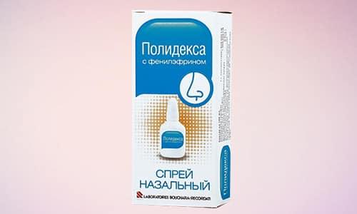 Полидекса оказывает противовоспалительный и антибактериальный эффект