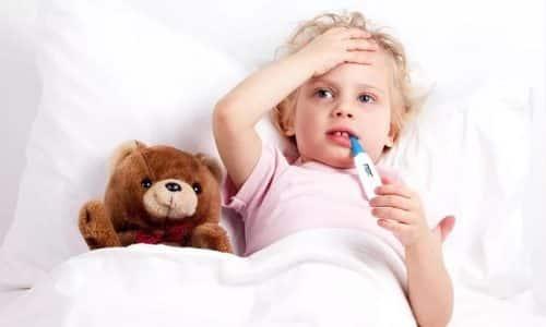 Повышение температуры может быть симптомом цистита
