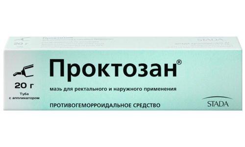 Препарат Проктозан противопоказан при сифилитических и туберкулёзных проявлениях в аноректальной области
