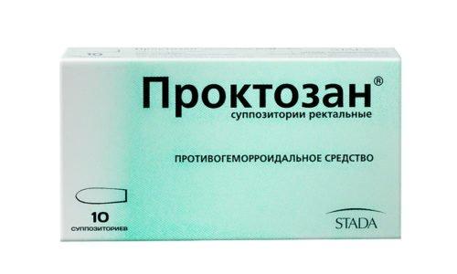 Проктозан назначают в случае начальной стадии геморроидальной болезни