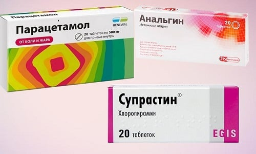 Литическая смесь - Анальгин, Парацетамол и Супрастин - помогает быстро сбить температуру