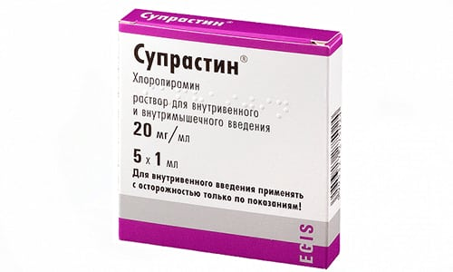 Супрастин считается более безопасным для лечения аллергических состояний в детском возрасте