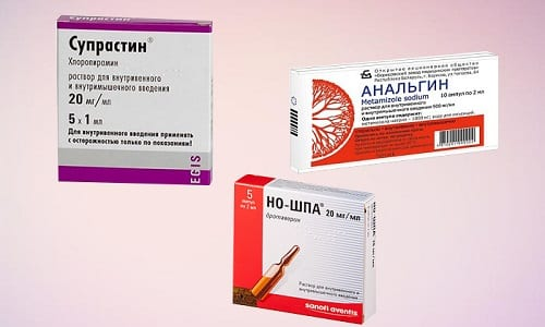 Если температуру следует снизить быстро и действенно, потребуется смесь из 3 лекарств - Анальгина, Но-Шпы и Супрастина