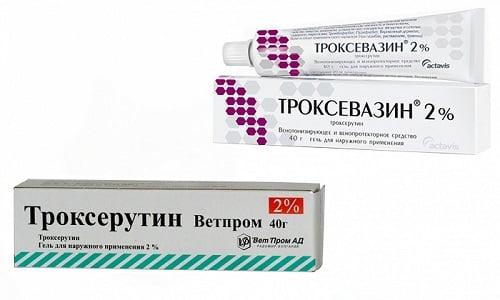 Троксевазин или Троксерутин используют для лечения люди, которые страдают от венозной недостаточности