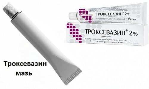 Троксевазин применяется в составе комплексной терапии сосудистых патологий: варикозного расширения вен нижних конечностей, геморроя