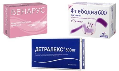 Венарус, Детралекс, Флебодиа оказывают ангиопротекторное, противовоспалительное, антиоксидантное и тонизирующее действие
