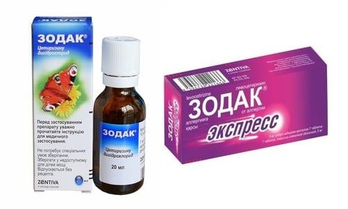 Зодак Экспресс или Зодак - антигистаминные препараты, которые избавляют от проявлений аллергии взрослых и детей